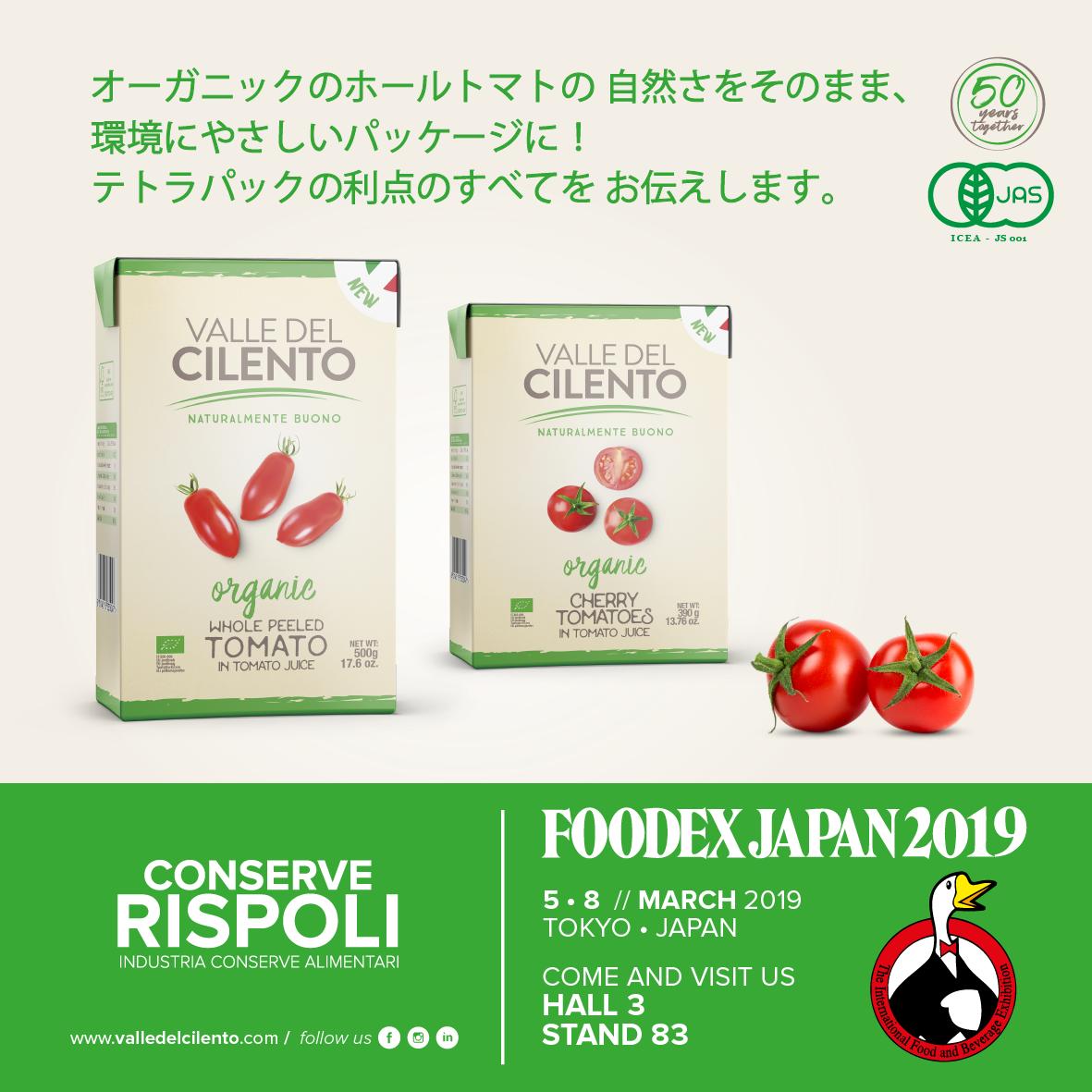 invito Foodex 19